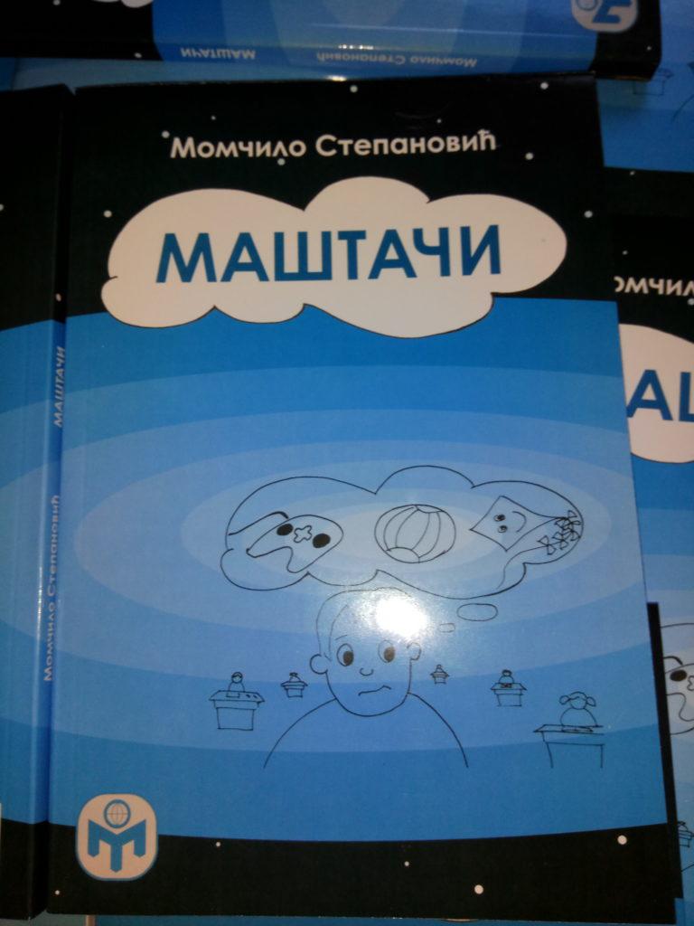 """Роман """"Маштачи"""", аутор Момчило Степановић"""